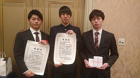 スポーツ競技者賞「奨励賞」授賞