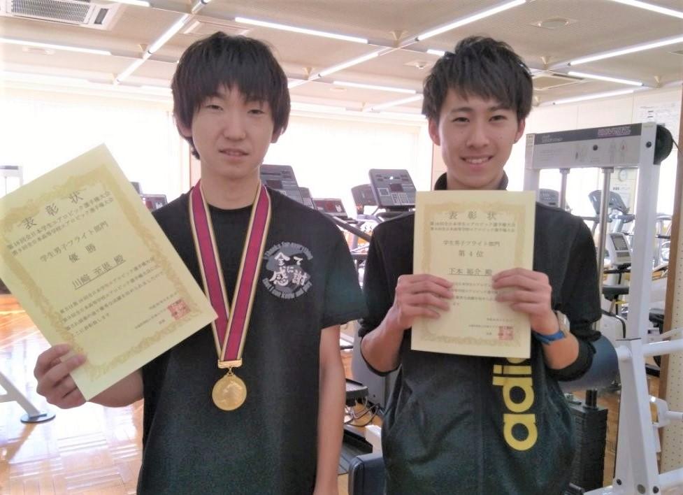 全日本学生エアロビック 学生男子フライト部門 1位&4位入賞