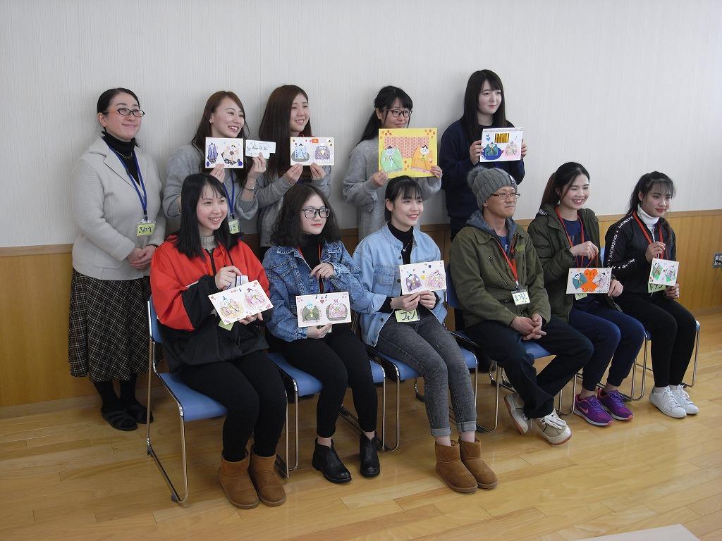 接し方授業「函館グローカルコミュニケーション」