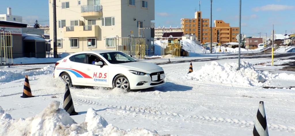 2月11日(火・祝)冬道体験講習会を開催します!